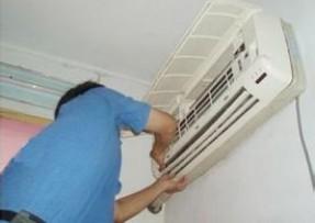 家用空调移机